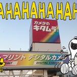 Photo taken at カメラのキタムラ 光店 by hassi_ c. on 1/6/2013