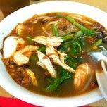Photo taken at Restaurant Yu Lek by Billy C. on 1/27/2013