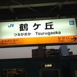 Photo taken at 鶴ヶ丘駅 (Tsurugaoka Sta.) by LQO on 10/20/2012