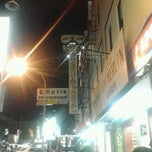 Photo taken at Matahari by patbom on 10/10/2012