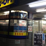 Photo taken at BOOK OFF 茅ヶ崎駅北口店 by Takeshi H. on 4/26/2015
