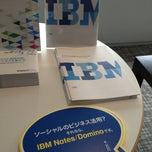 Photo taken at IBM イノベーション・センター by Hikaru M. on 7/17/2013