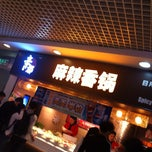 Photo taken at 日月光中心广场 SML Center by Freeman on 4/14/2013
