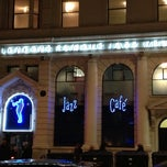 Photo taken at Jazz Cafe by Patrick S. on 12/11/2012