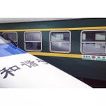 Photo taken at 成都站 Chengdu Railway Station by Carpenter on 1/25/2015
