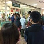 Photo taken at Jabatan Imigresen Malaysia (Immigration Department of Malaysia) by Shermaine C. on 4/10/2013