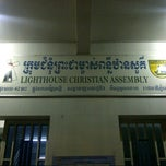Photo taken at Phnom Penh Municapality by John WK C. on 11/14/2012