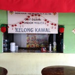 Photo taken at Kelong Kawal by David L. on 12/20/2012