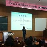 Photo taken at 서울대학교 43-1동 공과대학 (Seoul Nat'l University Bldg. 43-1 - College of Engineering) by Sunah K. on 10/19/2013