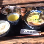 Photo taken at 信濃屋 by Masafumi O. on 12/6/2014