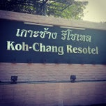 Photo taken at Koh Chang Resortel by Perry S. on 12/30/2014