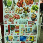 Photo taken at RT-Mart大潤發中和店 by 花の 涼. on 10/28/2012