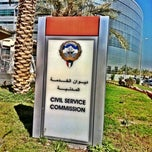 Photo taken at Civil Service Commission / ديوان الخدمة المدنية by ξβαǷǃɿ 💜لون المطر on 2/19/2013