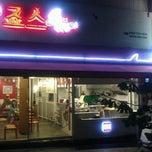 Photo taken at 죠스떡볶이 (Jaws Food) by Syuzaliyana Z. on 9/4/2013