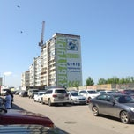 Photo taken at Кубатура by Sergey .. on 6/10/2013