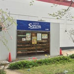 Photo taken at 志津屋 パン工房なでしこ by nyanko225 on 4/16/2015