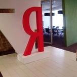 Photo taken at Яндекс / Yandex HQ by Evsikov A. on 7/4/2013