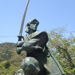 Photo taken at 剣豪 佐々木小次郎の像 by Naotomo K. on 4/19/2013