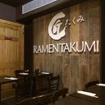 Photo taken at Ramen Takumi by Like. N. on 12/17/2013