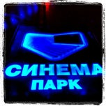 Photo taken at Синема Парк «Starlight» by Yan K. on 7/10/2013