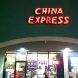 Photo taken at China Express by Luiz L. on 12/18/2012