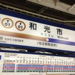Photo taken at 和光市駅 (Wakōshi Sta.) (TJ-11/Y-01/F-01) by Seiji F. on 6/6/2013