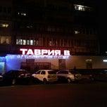 Photo taken at Таврия В by Влад К. on 12/2/2012