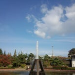 Photo taken at 城山公園 (Jōyama Park) by ぴー™ on 10/27/2012