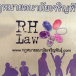 Photo taken at Rajamangala Pavilion Beach Resort by ntybpd on 8/14/2013