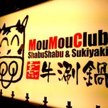 Photo taken at Mou Mou Club 牛涮鍋 by Matt on 12/11/2013