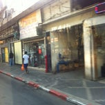 Photo taken at Central Bus  Station Petah Tikva by Yuval on 5/5/2013