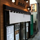 Photo taken at 麺場 風天 by Morio on 11/26/2012