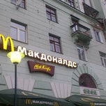 Photo taken at McDonald's by Дарья on 5/24/2013