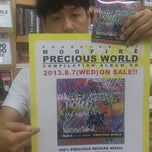 Photo taken at HI FASHION RECORDS by Moofire on 8/6/2013