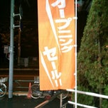Photo taken at サミットストア 成田東店 by 373 0. on 11/23/2012