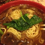 Photo taken at Spice C Hand Drawn Noodle House by Mailing W. on 4/6/2013