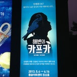 Photo taken at 동숭아트센터 (Dong Soong Art Center) by Namhyung K. on 5/22/2013