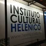 Photo taken at Centro Cultural Helénico by Ricardo Mendez T. on 3/26/2013