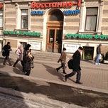 Photo taken at Цифровой копировальный центр «Восстания, 1» by Alexey on 3/21/2013