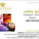 Photo taken at Skincare Naturacharm by KriZ on 2/15/2012