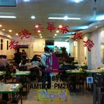 Photo taken at 香港鑫華茶餐廳 by James S. on 12/24/2010