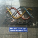 Photo taken at State Electric Company Limited (STELCO) by Samalhey A. on 12/24/2012