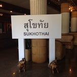 Photo taken at Pailyn Hotel (โรงแรม ไพลิน) by Yingyui K. on 1/11/2014