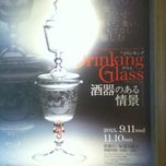 Photo taken at サントリー美術館 (Suntory Museum of Art) by gurdner on 11/10/2013