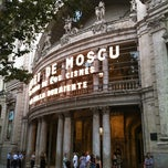 Photo taken at Teatre Coliseum by Mauro D. on 7/27/2012
