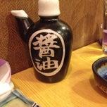 Photo taken at Murasaki Restaurant and Sushi Bar by Bill M. on 3/8/2014