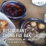 Photo taken at Restaurant Chong Fue Bak Kut Teh by Shelly S. on 3/29/2013