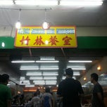 Photo taken at Bamboo Restaurant 竹林風味小食 by Shamsul Aris Lee on 12/14/2013