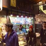 Photo taken at Super Bowl King 砵仔王 by Bryan T. on 1/24/2015