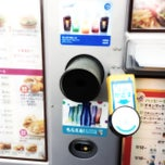 Photo taken at マクドナルド 出水店 by enjoyXmusic on 7/28/2013